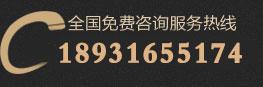 安顺网站建设电话